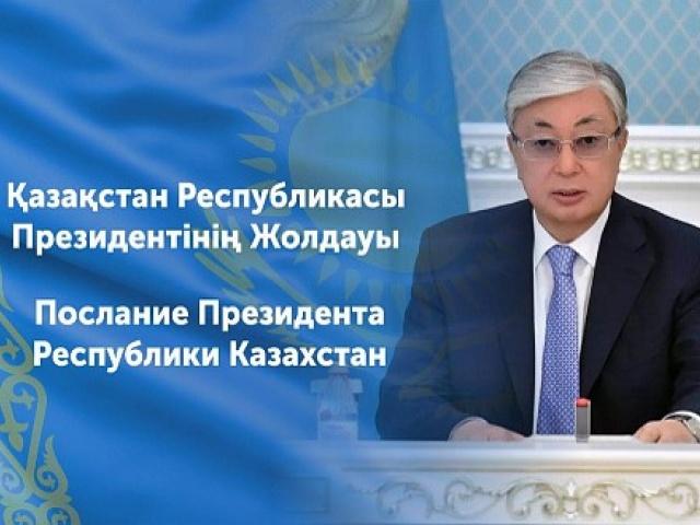 Казахстан в новой реальности: время действий
