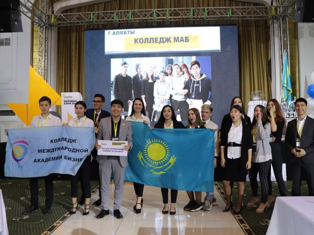 ENACTUS KAZAKHSTAN NATIONAL EXPO 2019