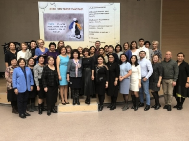WORKSHOP ON CREATING A LABORATORY OF HAPPINESS
