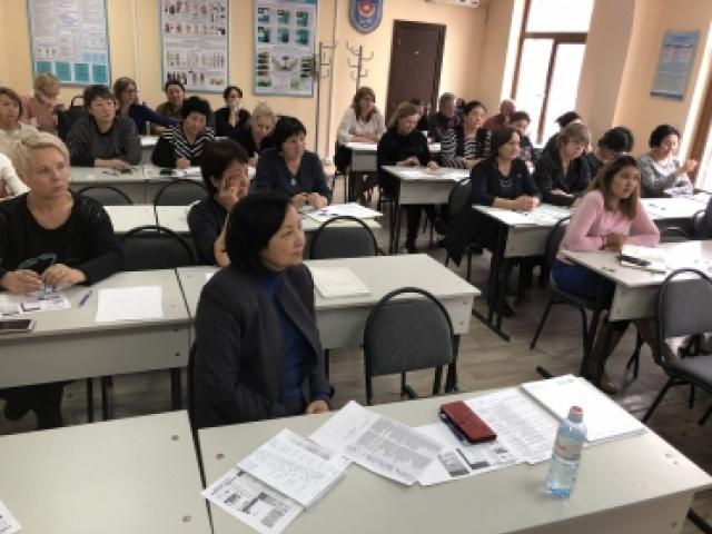 Training Seminar for College Teachers